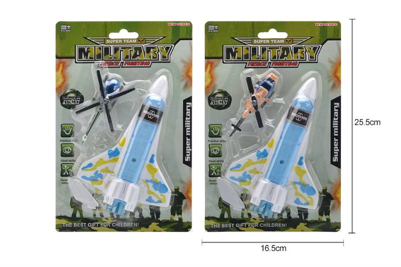Aircraft toy back space shuttle + model small aircraft No.TA258197