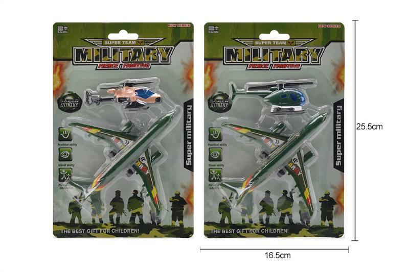 Aircraft toy Pull back passenger aircraft + model aircraft No.TA258199