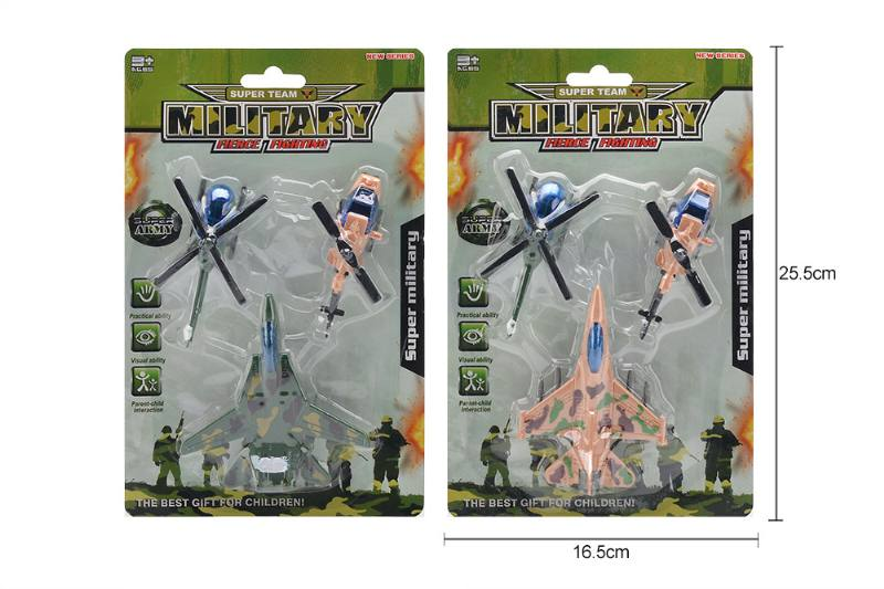 Aircraft toy Pull back camouflage fighter + 2 model aircraft No.TA258200