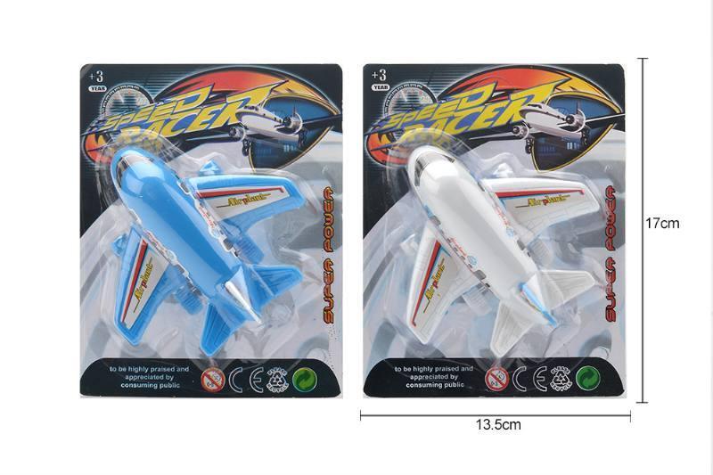 Pull back plane toys set No.TA258745