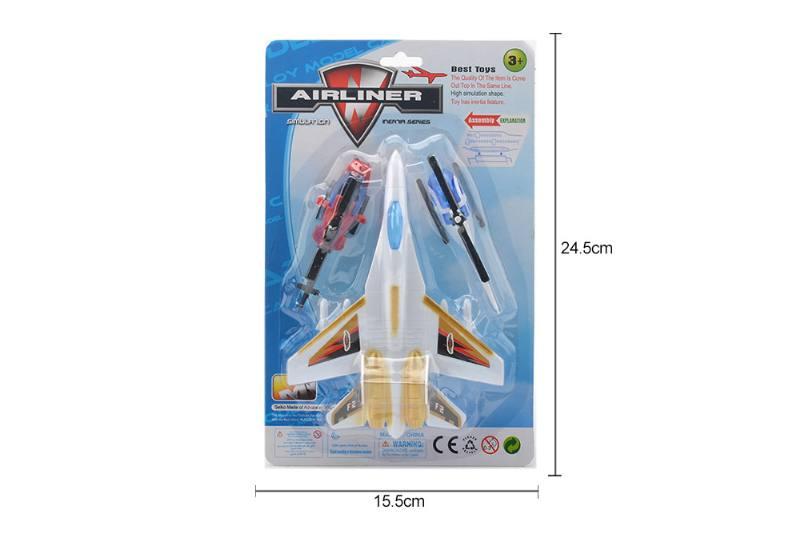 Pull back plane toys set No.TA258747