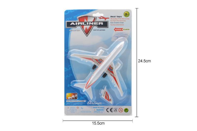 Pull back plane toys set No.TA258748