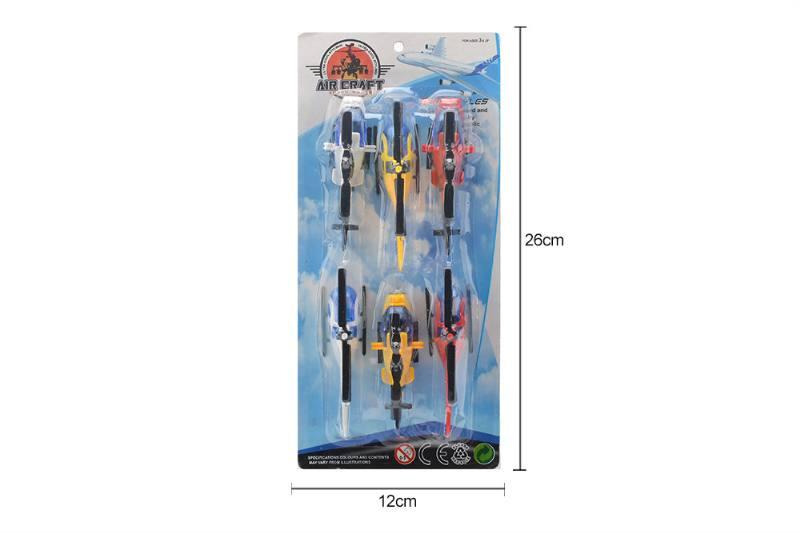 Cartoon plane model aircraft toys No.TA258753