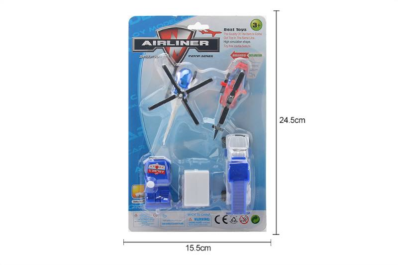 Aircraft toy 2 aircraft + 3 airport vehicles No.TA258774