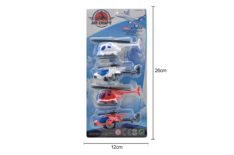 Aircraft toy four small airplanes No.TA258789