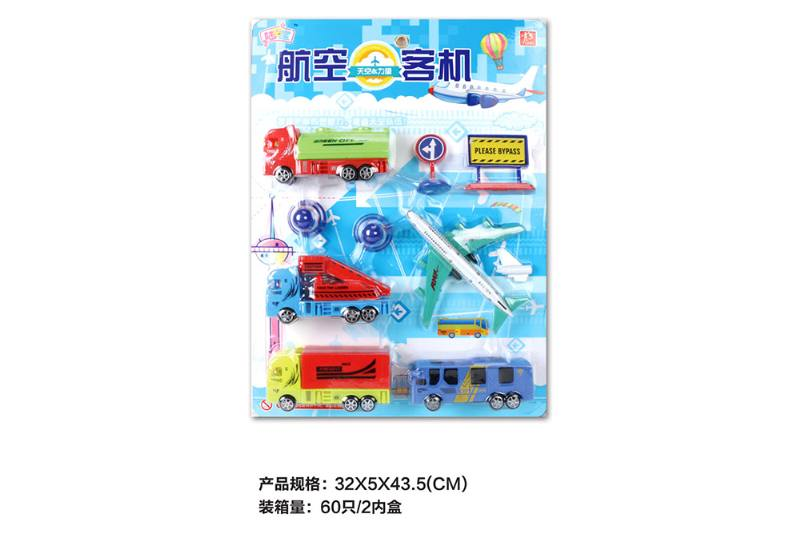 Pull back aircraft toy No.TA259697