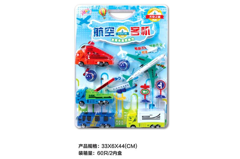 Pull back aircraft toy No.TA259720