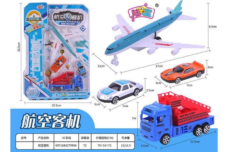 Pull back aircraft toy No.TA259744