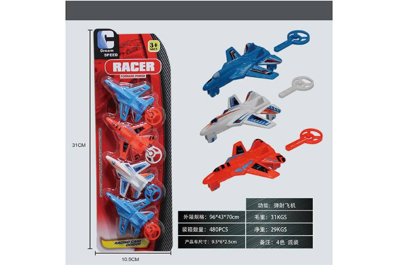 Aircraft toy 4 aircraft No.TA255469