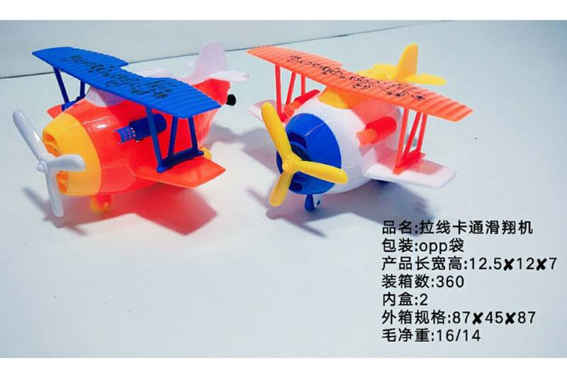Pull cable toy pull line cartoon glider No.TA258562