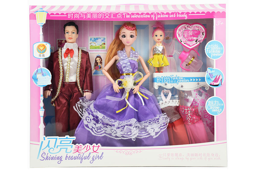 11.5 inch Barbie dolls toys with 9 joints 3D real eyes beautiful girlNo.TA256168