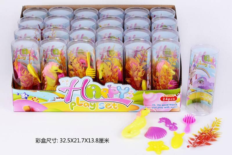 Barbie toy seahorse No.TA260061
