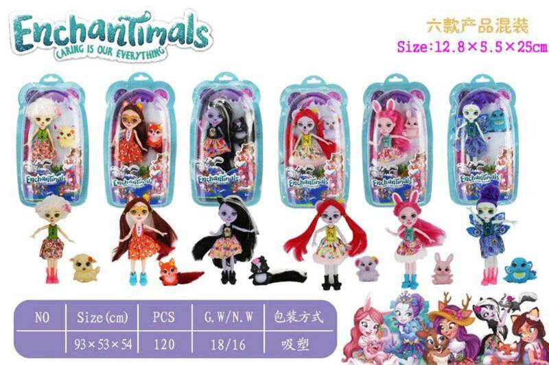 Barbie Toys 6 Inch Fairy High School No.TA260212