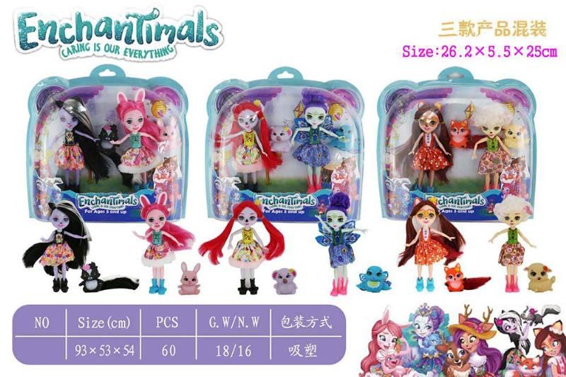 Barbie Toys 6 Inch Fairy High School No.TA260213