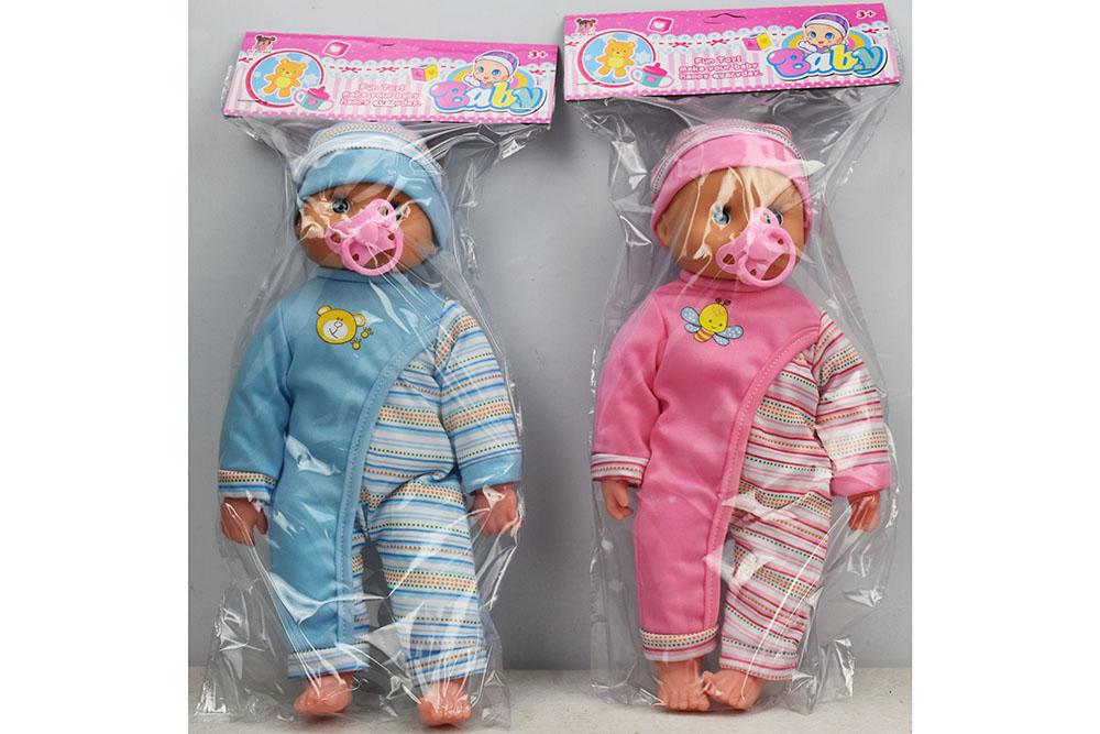 Barbie Toys 12-inch cotton body simulation eye crying IC boy No.TA261102