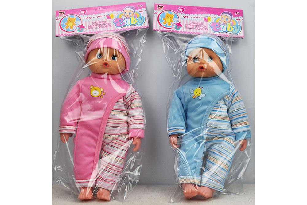 Barbie toy 12 inch cotton body simulation eye four sound IC boy No.TA261104