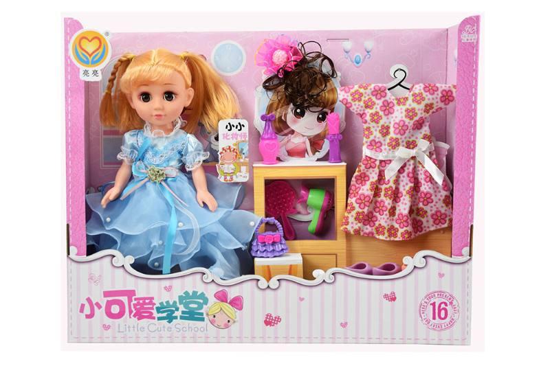 Barbie Toys Little Cute School No.TA261183