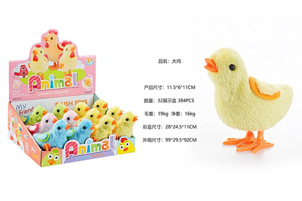 Wind up plush toy cartoon chicken  No.TA260866