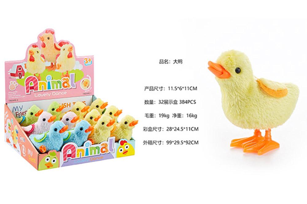 Wind up plush toy cartoon duck  No.TA260867