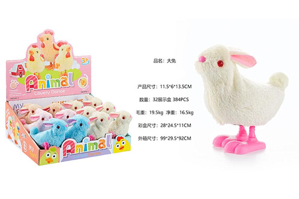 Wind up plush toy cartoon rabbit  No.TA260868