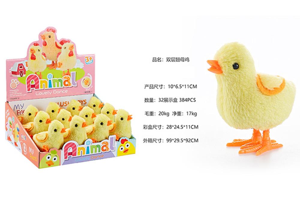 Wind up plush toy cartoon chicken  No.TA260871