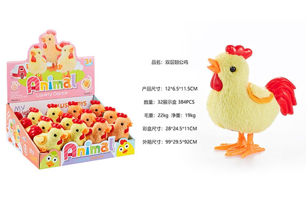 Wind up plush toy cartoon chicken  No.TA260872