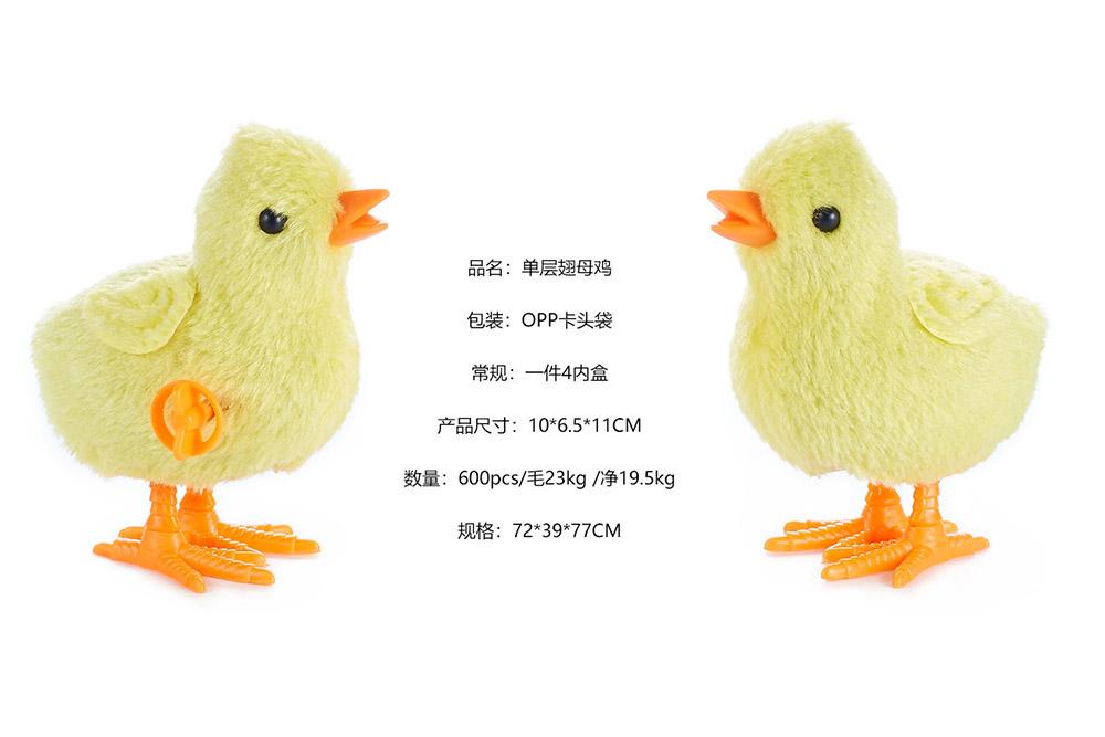 Wind up plush toy cartoon chicken  No.TA260891
