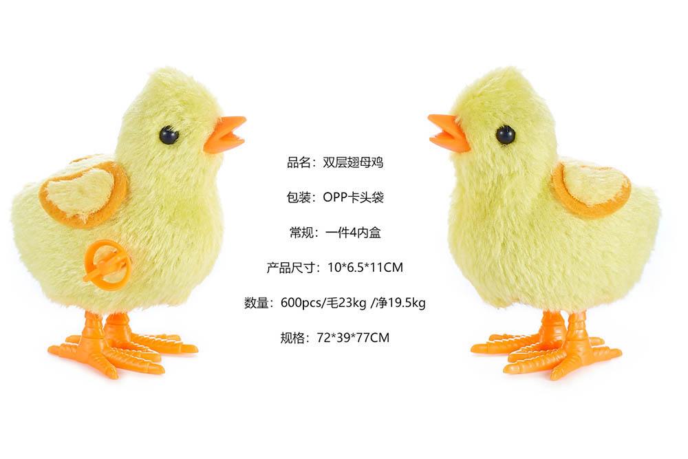 Wind up plush toy cartoon chicken  No.TA260892