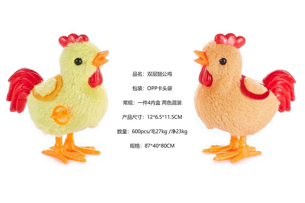 Wind up plush toy cartoon chicken  No.TA260893