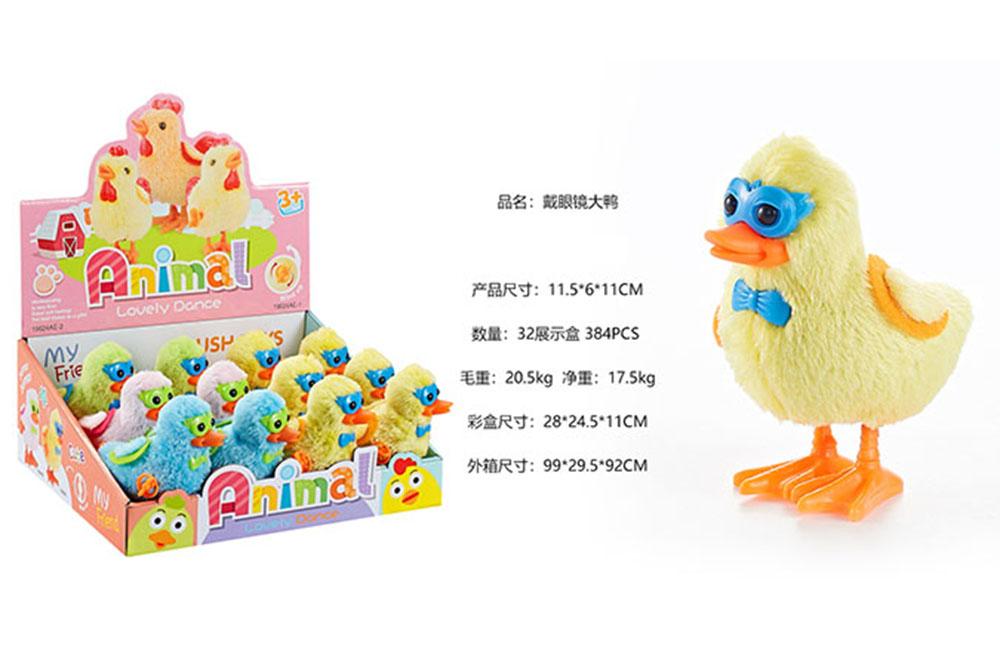 Wind up plush toy cartoon duck  No.TA260894