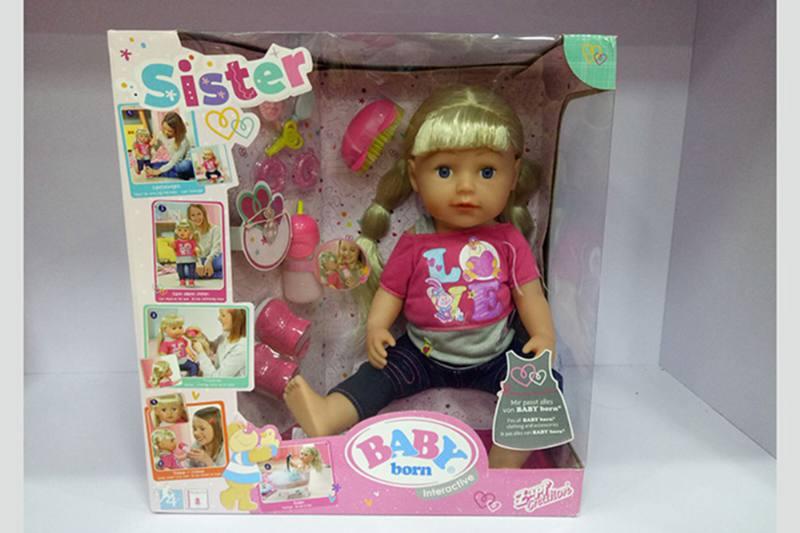 Vinyl doll toys 18 inch tearful girl No.TA256996