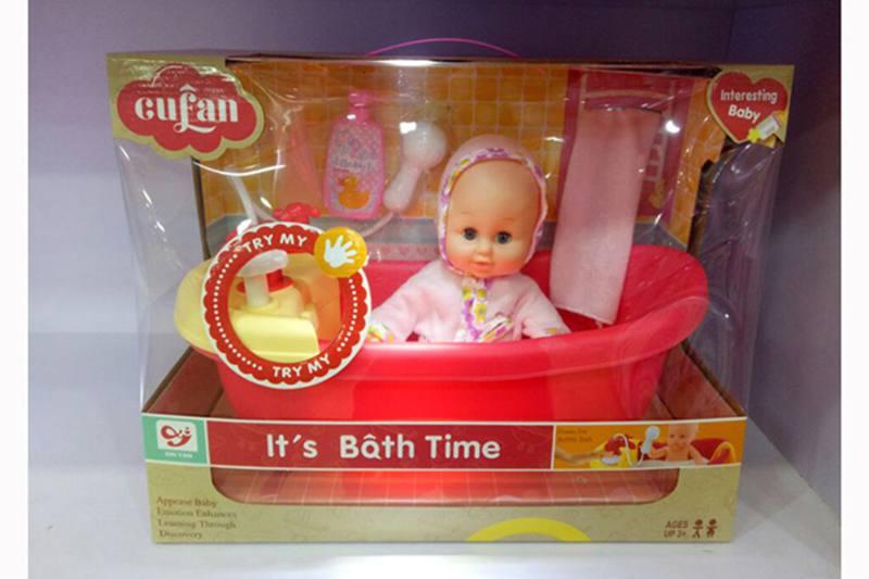 Vinyl doll toys 14 inch tub male baby (no IC) No.TA256997