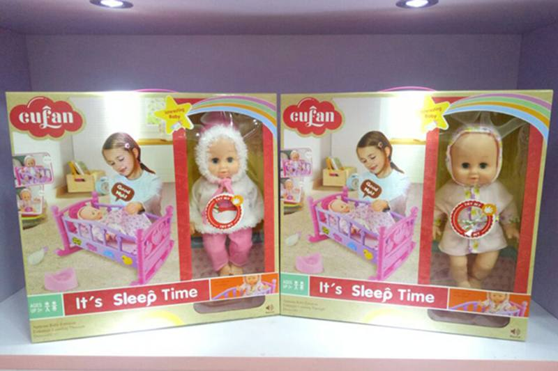 Vinyl doll toys Shaker with male baby set 14 inch + IC No.TA256999