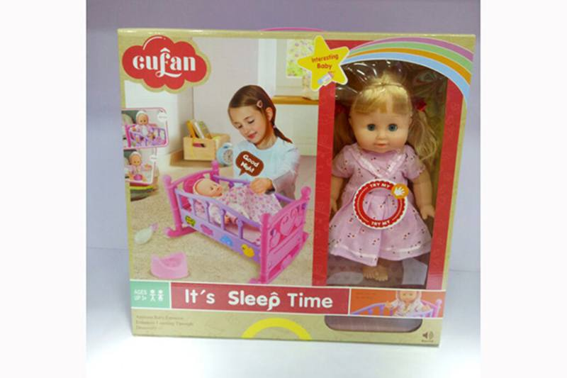 Vinyl doll toys Shaker with female baby suit 14 inch + IC No.TA257000