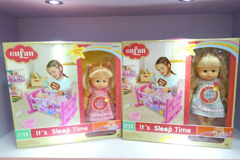 Vinyl doll toys Shaker with female baby suit 14 inch + IC No.TA257001