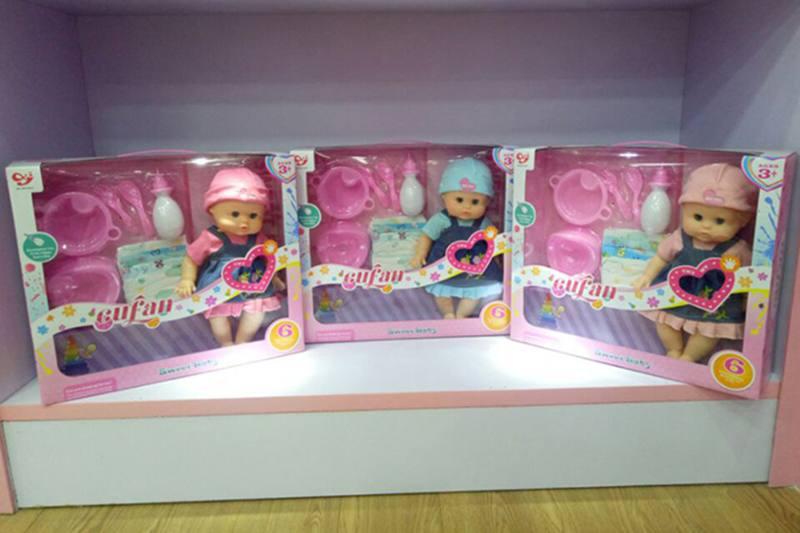 Vinyl doll toys 14 inch silicone gel peeing girl (denim skirt) + IC No.TA257002
