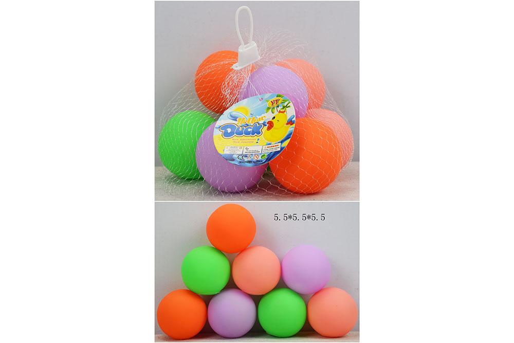 Vinyl toys enamel ball No.TA261089