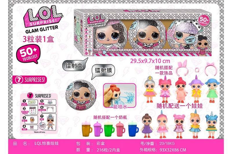 Barbie Doll Accessories Toys 10cm surprise ball No.TA260275