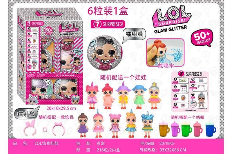 Barbie Doll Accessories Toys 10cm surprise ball No.TA260276