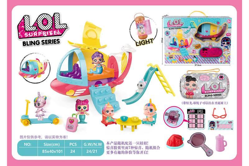 Barbie Doll Accessories Toys No.TA260277