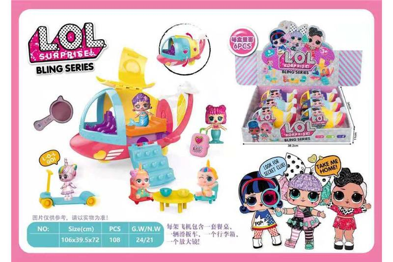 Barbie Doll Accessories Toys No.TA260278
