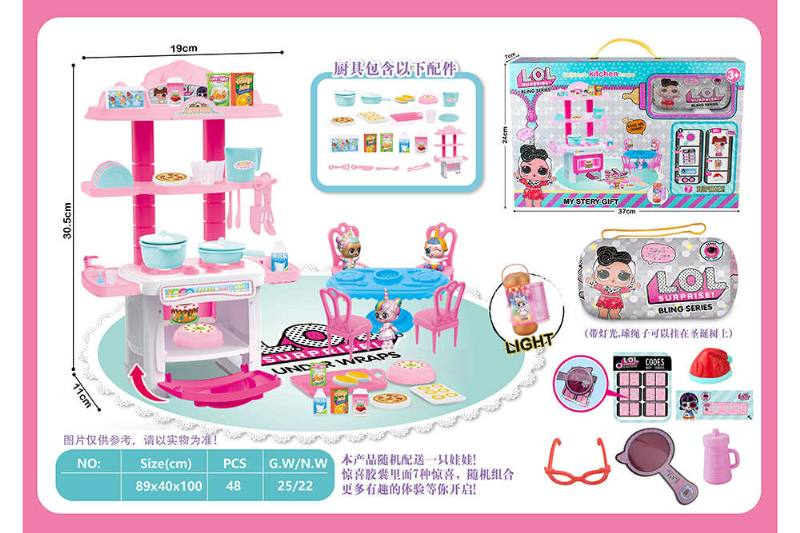 Barbie Doll Accessories Toys No.TA260279