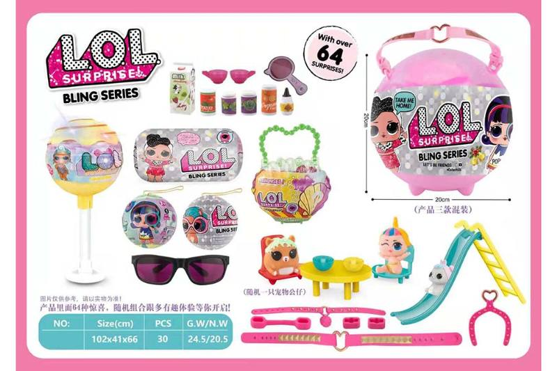 Barbie Doll Accessories Toys No.TA260280