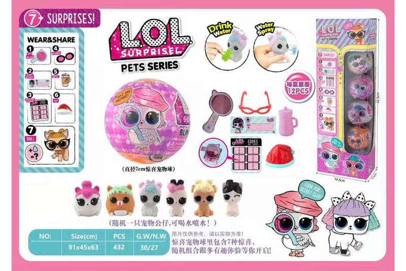 Barbie Doll Accessories Toys 7cm surprise ball No.TA260281
