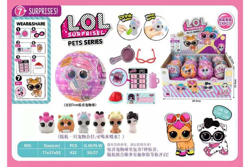 Barbie Doll Accessories Toys 7cm surprise ball No.TA260282