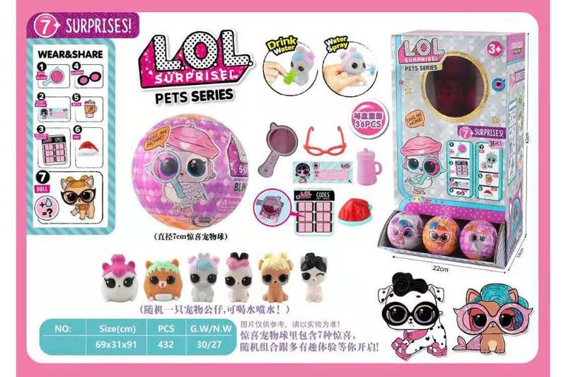 Barbie Doll Accessories Toys 7cm surprise ball No.TA260283