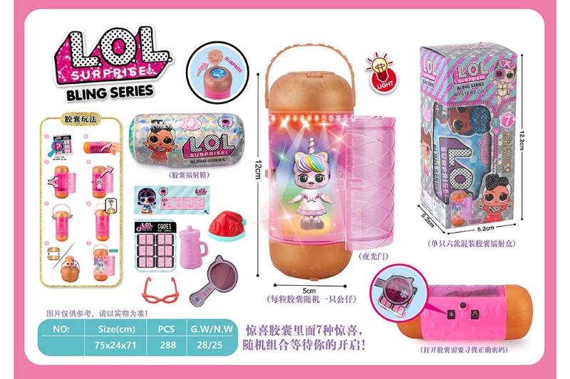 Barbie Doll Accessories Toys surprise doll with light No.TA260284