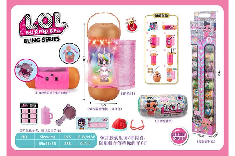 Barbie Doll Accessories Toys surprise doll with light No.TA260285