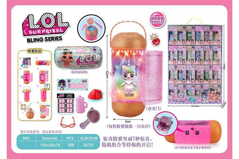 Barbie Doll Accessories Toys surprise doll with light No.TA260286