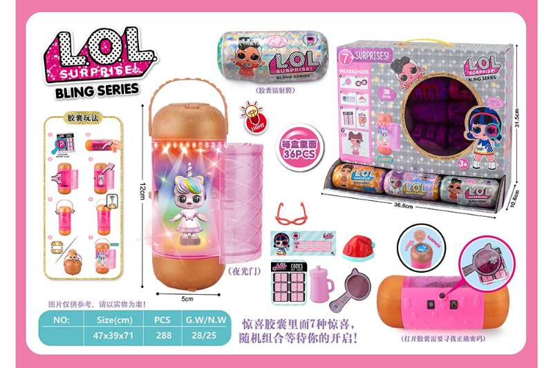 Barbie Doll Accessories Toys surprise doll with light No.TA260287